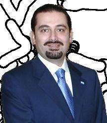 Saad Harri