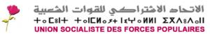 logo-usfp